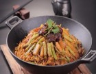 餐饮加盟 外婆铁锅焖面加盟条件是什么