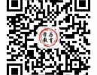 2018宜春 樟树 高安 丰城市成人高考考试报名时间
