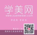 重庆纹眉学校哪家好 建议去学美网咨询一下
