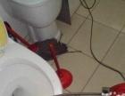 专业疏通管道、安装马桶、钻孔、水管维修、下水道改造