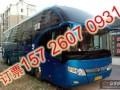 潍坊到盐城客车157 2607 0931