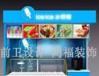 武汉专业商场/超市装修餐饮 办公室商业店铺