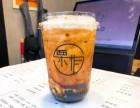 栗作奶茶加盟费用是多少?栗作奶茶好喝么?