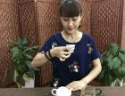 吉梦和雅茶文化培训