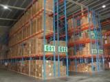 鱼台横梁货架 汶上仓库货物工厂重型货架