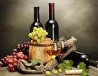 高端葡萄酒网-高端葡萄酒品种-高端葡萄酒产区