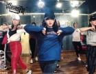 韩舞培训班-街舞培训班-北京双井暑期培训班