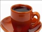 拉菲尔德咖啡 拉菲尔德咖啡加盟招商