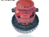 V2Z-A24苏州厂家批发直销真空吸尘器电机 干湿吸尘器电机