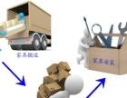 专业搬家、家具拆装-广水应山较优价