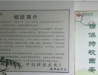 蚌埠高二英语补课收费标准