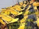 上海的二手挖掘机批发市场+货到付款+保修2年1年0.23万公里10万