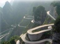 萍乡旅行社发团去张家界大峡谷 登玻璃桥 凤凰古城 苗寨三日游