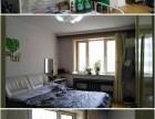 太平桥永平小区 2室 1厅 97平米 整租
