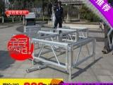 钢铁舞台车展雷亚拼装婚庆活动 舞台架子 铝合金舞台架