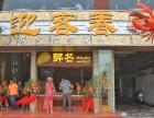 1500平米河西第一市场商业街餐厅转让