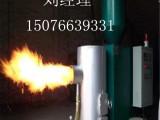 生物质铸造燃烧机 生物质颗粒燃烧机 木屑颗粒燃烧机厂家直销