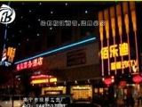 南宁吸塑字、玉林佰乐迪KTV、LED招牌