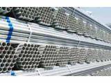 供应兰州优质镀锌钢管 白银镀锌钢管