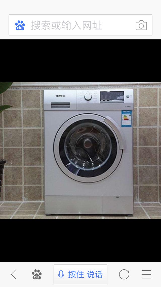 扬中西门子洗衣机维修电话