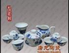 手绘高档茶具 景德镇陶瓷茶具