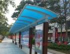 制作公交候车亭专业厂家,湖南不锈钢候车亭常用款式