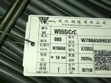55SiCr 55SiCr线材 优质宝钢 保质优惠