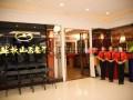 半秋山自助西餐厅加盟 半秋山西餐厅总部牛排西餐加盟店排行榜