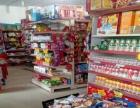香河新华大街小区门口多年超市转让YP