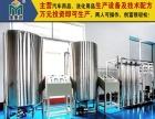 衡水车用尿素设备技术配方