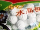 芜湖吉祥兔食品有限公司