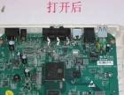 ZTE中兴ZXV10 B600(V4A)网络机顶盒