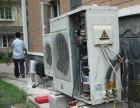 陶然亭空调安装移机(全市联保)%~!售后服务热线是多少?