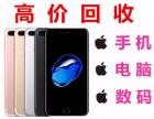 杭州苹果8PLUS乐视手机上门抵押抵押贷款