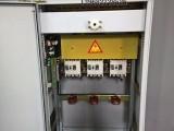 高压电缆分支箱充气柜环网柜