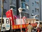 阜宁天龙搬家公司 多年搬家搬运 专业品质 值得信赖