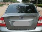 福特福克斯三厢2011款 1.8 手动 舒适型 美女一手车 可分