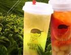 广州蜜语茶言加盟条件 蜜语茶言加盟费多少