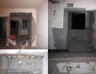 钻孔补漏打墙电焊喷油漆