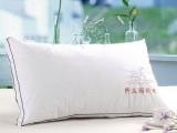 保健枕 全棉纤丝羽绒枕 压花舒适枕芯 提