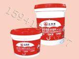 JS聚合物防水涂料(环保型)