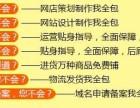 深圳亚马逊开店运营培训宝安amazon培训