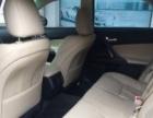 丰田锐志2013款 锐志 2.5V 自动 尊锐导航版 专做精品二