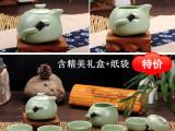 正品汝窑茶具 巧云壶茶具套装 高档汝窑茶杯 茶壶 陶瓷批发定制