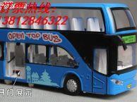 常州发到柳州的汽车/联系电话13812846322