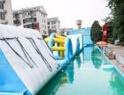 水上乐园支架水池水上冲关移动式水乐园暖场活动设备