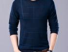 荆州市羊毛衫新款发布 网上批发市场 濮院羊毛衫圈