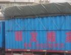 永旺搬家 搬厂 新余城内最大厢式货车,专业,放心
