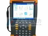 HDFL-6保护回路矢量分析仪(六钳)-武汉华顶电力