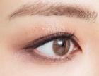 欧菲儿OFir韩国美瞳代理,隐形眼镜代理,微商代理,微商货源